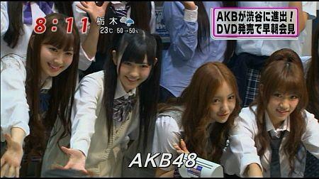 f:id:da-i-su-ki:20110627002526j:image