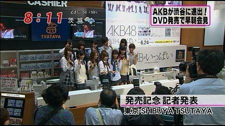f:id:da-i-su-ki:20110627002528j:image