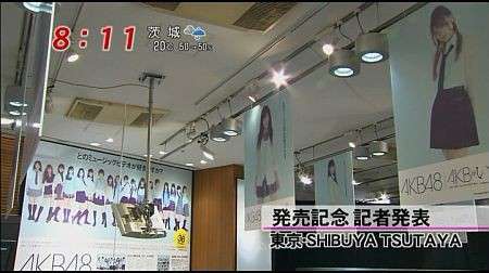 f:id:da-i-su-ki:20110627002529j:image