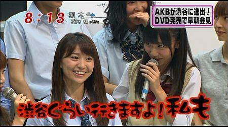 f:id:da-i-su-ki:20110627002602j:image