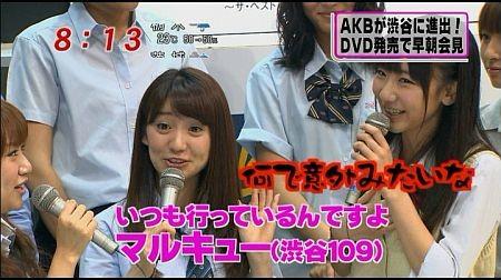 f:id:da-i-su-ki:20110627002603j:image
