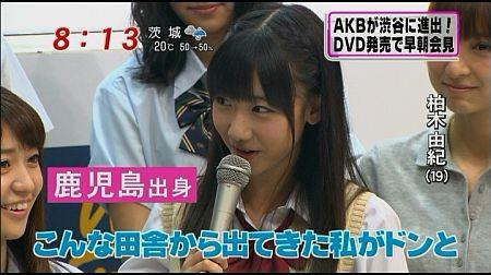f:id:da-i-su-ki:20110627002604j:image