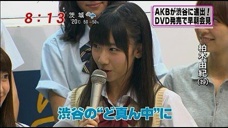 f:id:da-i-su-ki:20110627002605j:image