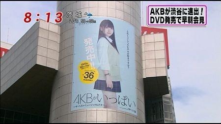 f:id:da-i-su-ki:20110627002606j:image