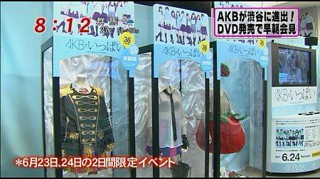f:id:da-i-su-ki:20110627002607j:image