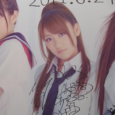 f:id:da-i-su-ki:20110627004233j:image