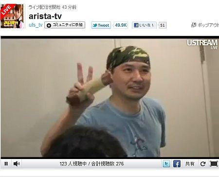 f:id:da-i-su-ki:20110627210502j:image