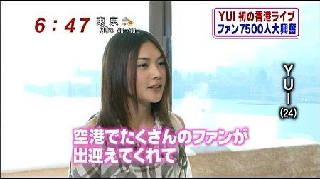 f:id:da-i-su-ki:20110628072333j:image
