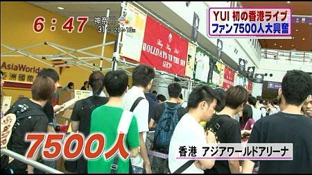 f:id:da-i-su-ki:20110628072428j:image