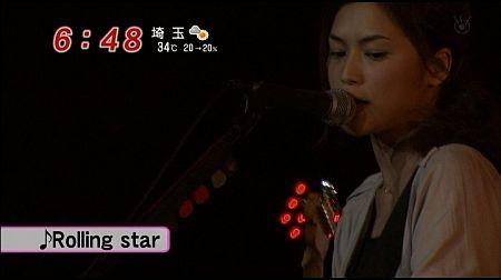 f:id:da-i-su-ki:20110628072603j:image