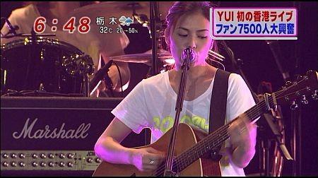 f:id:da-i-su-ki:20110628072625j:image
