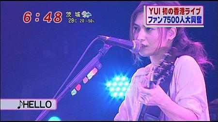 f:id:da-i-su-ki:20110628072626j:image