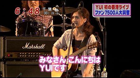 f:id:da-i-su-ki:20110628072627j:image