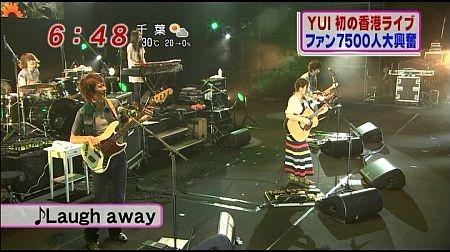f:id:da-i-su-ki:20110628072628j:image