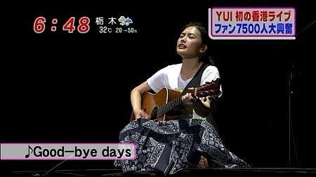 f:id:da-i-su-ki:20110628072735j:image