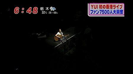 f:id:da-i-su-ki:20110628072736j:image