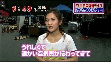f:id:da-i-su-ki:20110628072819j:image