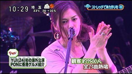 f:id:da-i-su-ki:20110628184421j:image