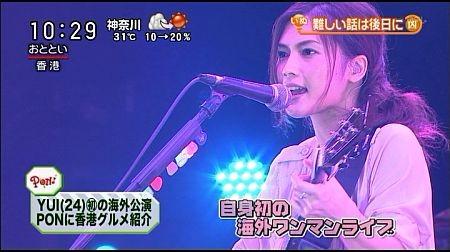 f:id:da-i-su-ki:20110628184423j:image
