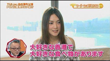 f:id:da-i-su-ki:20110628185304j:image