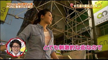 f:id:da-i-su-ki:20110628185305j:image