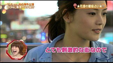 f:id:da-i-su-ki:20110628185306j:image