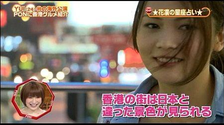 f:id:da-i-su-ki:20110628185307j:image