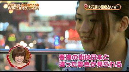 f:id:da-i-su-ki:20110628185308j:image