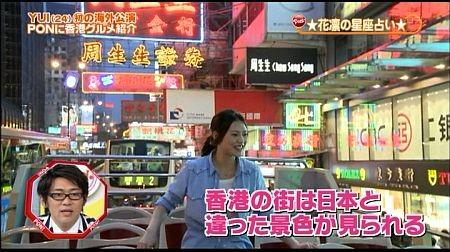 f:id:da-i-su-ki:20110628185309j:image