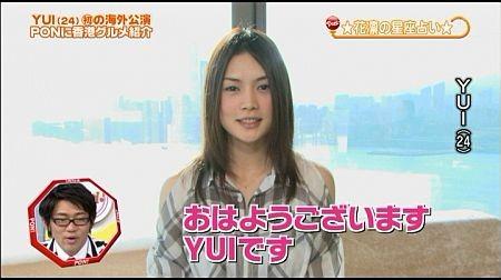 f:id:da-i-su-ki:20110628185310j:image
