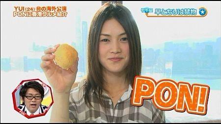 f:id:da-i-su-ki:20110628185326j:image