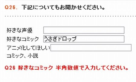 f:id:da-i-su-ki:20110628235815j:image