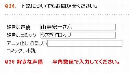 f:id:da-i-su-ki:20110628235816j:image
