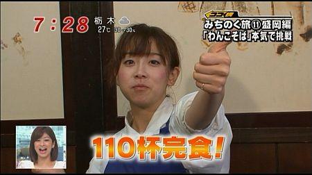 今日保存した最高の画像を転載するスレ 823 [無断転載禁止]©bbspink.comYouTube動画>3本 ->画像>990枚