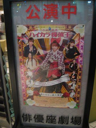 f:id:da-i-su-ki:20110701210534j:image