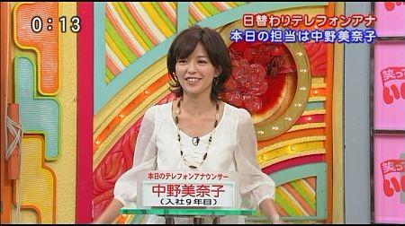 f:id:da-i-su-ki:20110703023848j:image