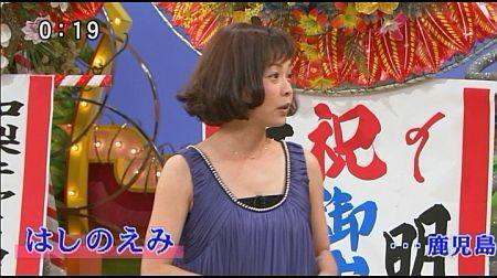 f:id:da-i-su-ki:20110703024140j:image