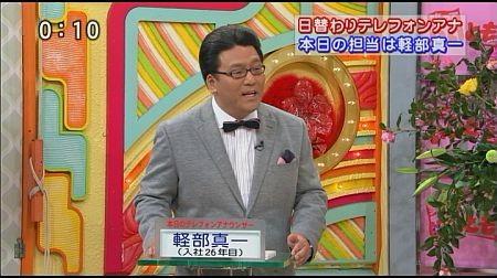 f:id:da-i-su-ki:20110703025526j:image