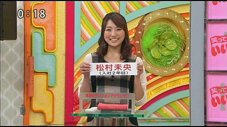 f:id:da-i-su-ki:20110703030836j:image