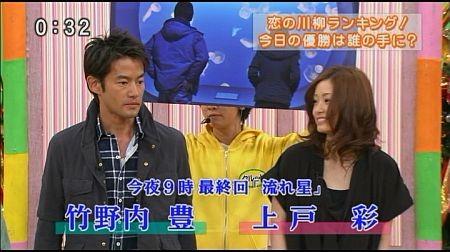 f:id:da-i-su-ki:20110703032314j:image