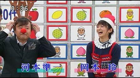f:id:da-i-su-ki:20110703032545j:image