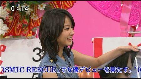 f:id:da-i-su-ki:20110703040742j:image