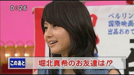 f:id:da-i-su-ki:20110703040848j:image