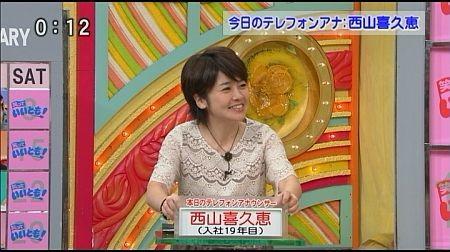 f:id:da-i-su-ki:20110703042332j:image