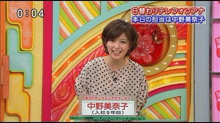 f:id:da-i-su-ki:20110703051407j:image