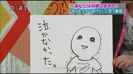 f:id:da-i-su-ki:20110703061315j:image