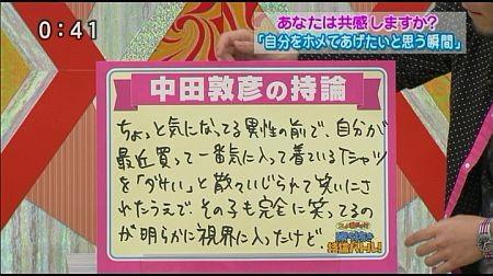 f:id:da-i-su-ki:20110703061319j:image