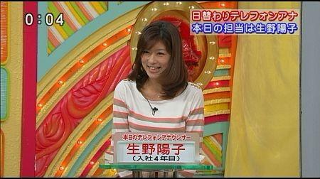 f:id:da-i-su-ki:20110703061523j:image