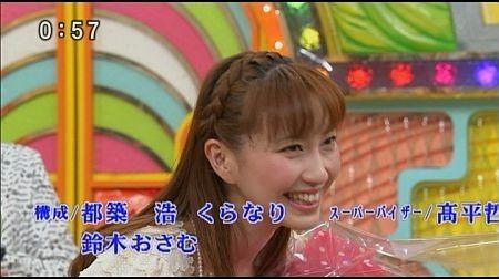 f:id:da-i-su-ki:20110703105017j:image