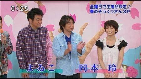 f:id:da-i-su-ki:20110703111341j:image